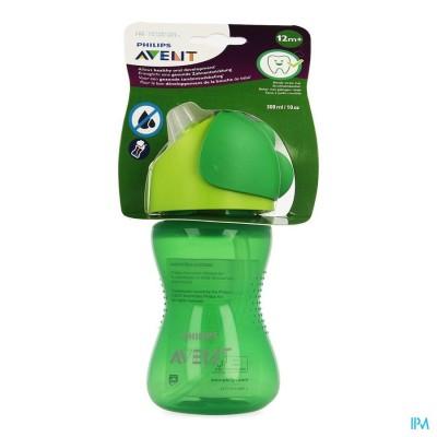 Philips Avent Drinkbeker Rietje Boy Groen 300ml SCF798/01